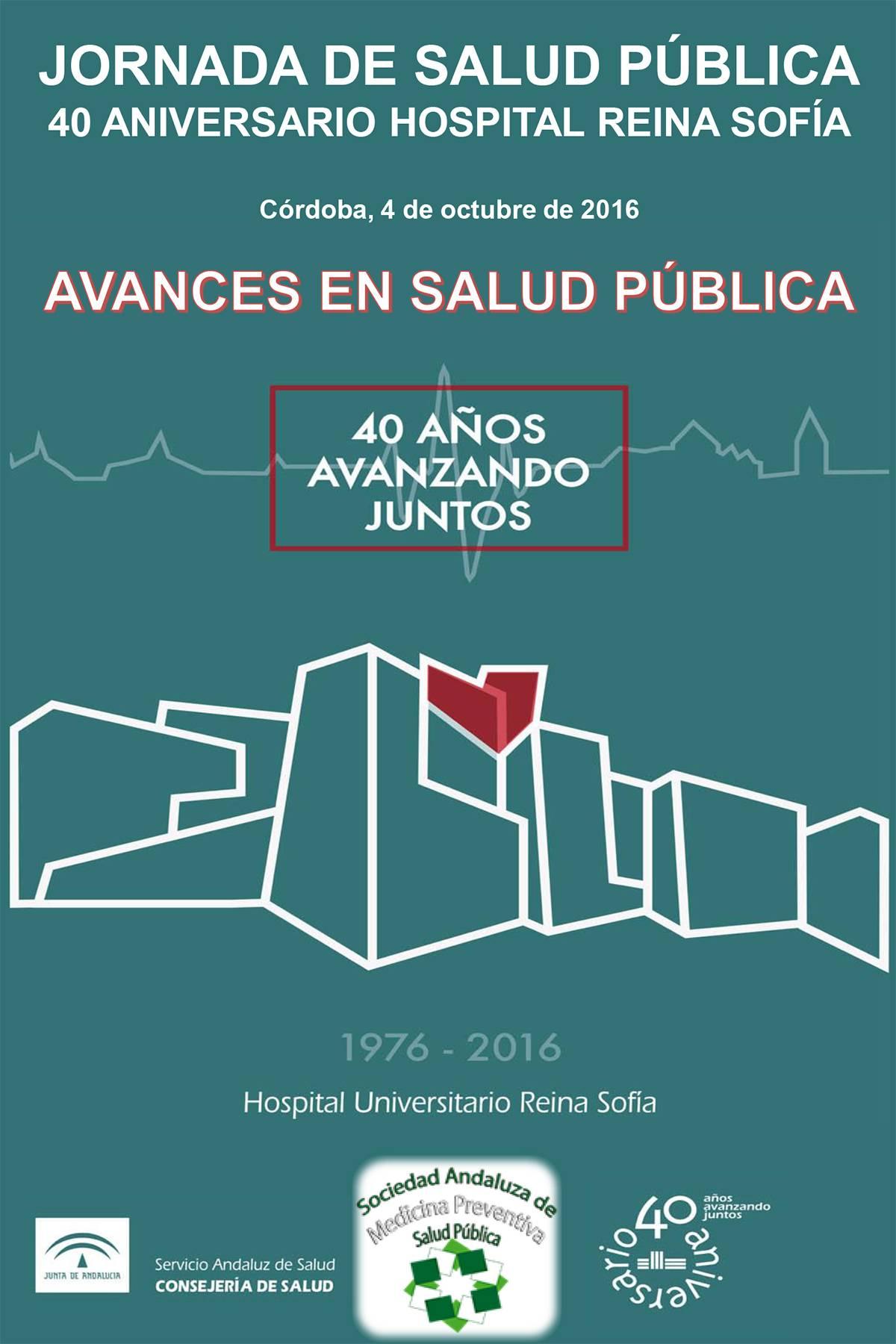 Jornadas SAMPSP - 40 Aniversario Hospital Reina Sofia